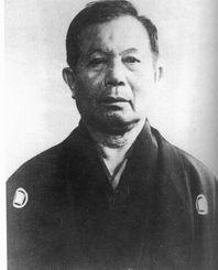 Uechi Kanei (1911-1991)