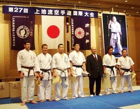 Międzynarodowy Turniej Karate - Tokio 2008