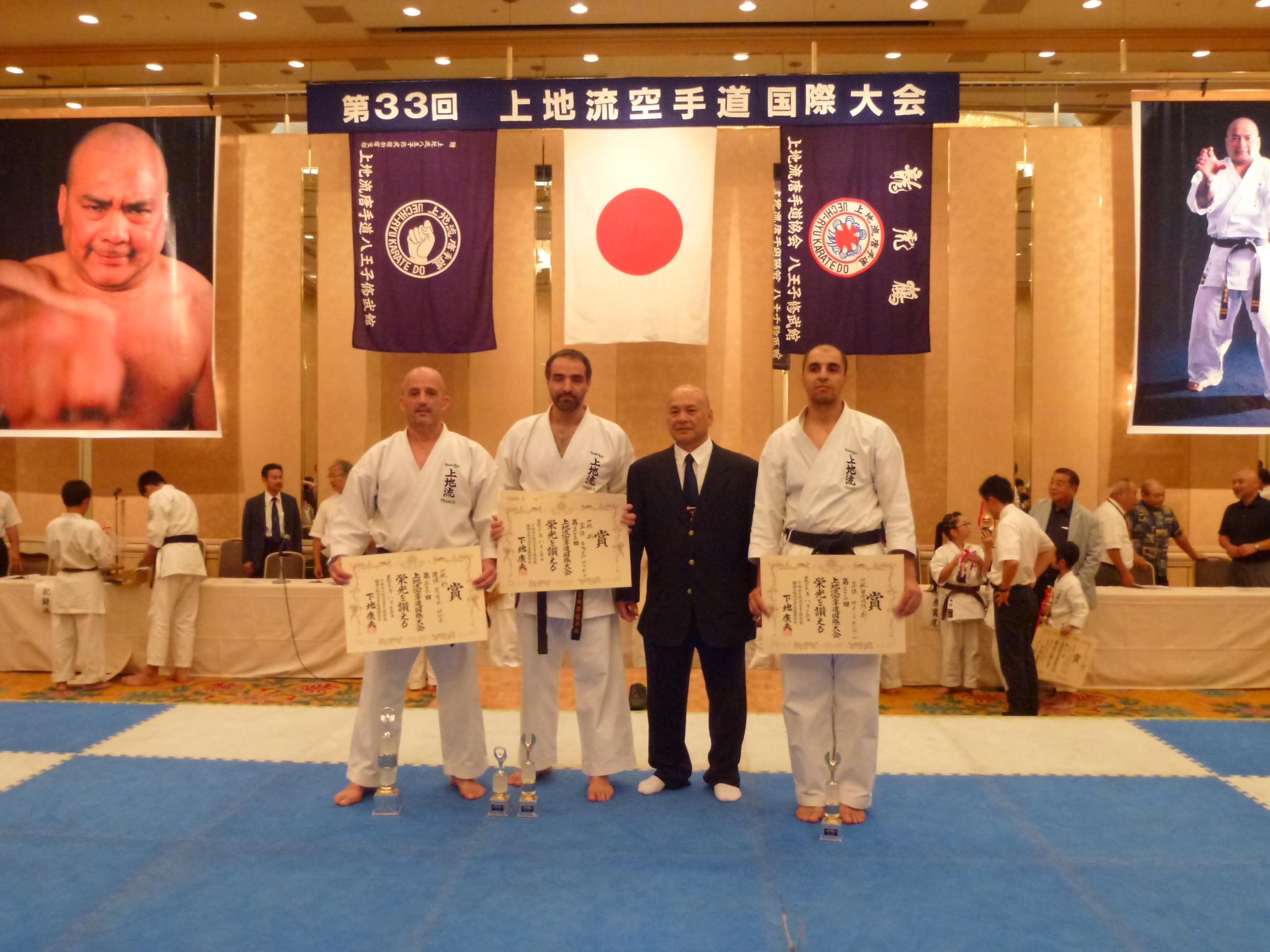 Tokyo 2014 - Compétiton Uechi-ryu