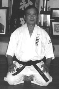 Kanmei Uechi