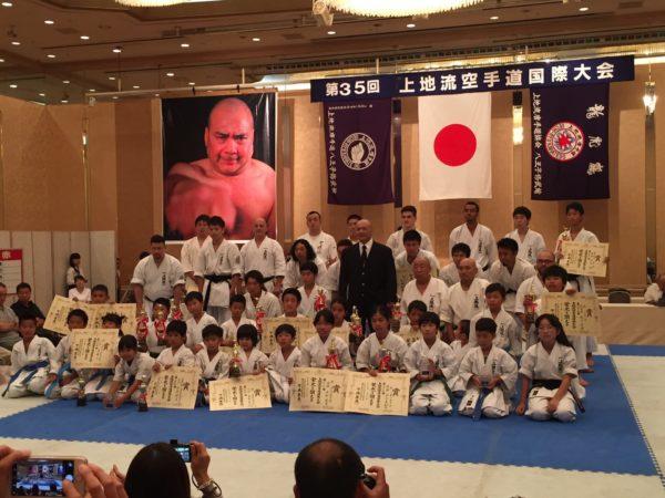 participants compétition Karaté Tokyo 2016