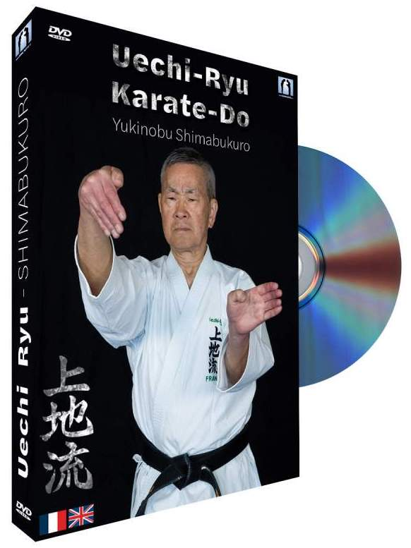 DVD Шимабукуро